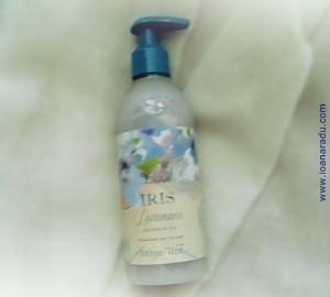 04 bottega verde Sapun lichid cu lapte de iris